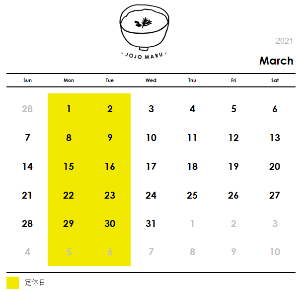 2021年3月の営業日カレンダー