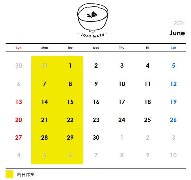 2021年6月の営業日カレンダー