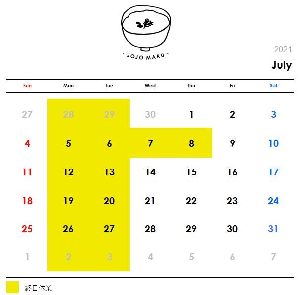 2021年7月の営業カレンダー